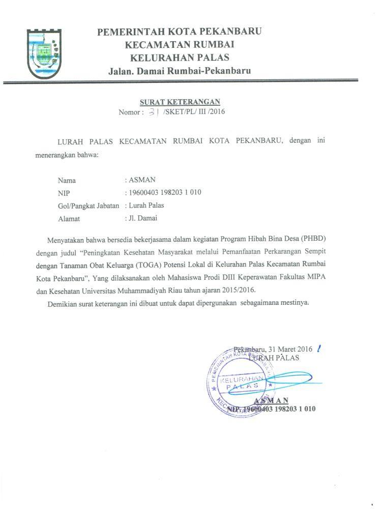 surat pernyataan lurah 001